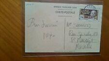 Afrique Equatoriale Française 1 carte (Arrivée de De Gaulle)
