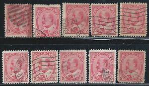 Canada #90(1) 1903 2 cent carmine KING EDWARD VII 10 Used CV$5.00