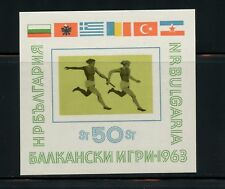 Q285  Bulgaria 1963  Balkan Games women's relay IMPERF sheet   MNH