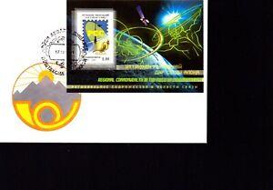 Tadschikistan - RSS 2001 (FDC) Block 27B