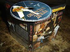 Okupacija u 26 Slika (Occupation in 26 Pictures) Serbian Release (DVD 1978)