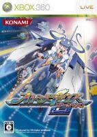 Xbox360 Otomedius Gorgeous Japan Import Japanese Game