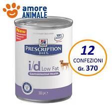 12 confezioni Hill's Prescription Diet I/D low fat lattina 360 gr - umido x cani