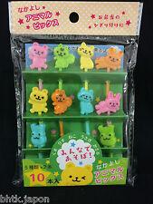 ピックスPiques à bento  - Accessoires pour bento - KAWAII 01 - Import direct Japon