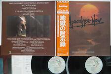 Ost(Carmine Coppola) Apocalypse Now Elektra P-5573E,74E Japan Obi Vinyl 2Lp