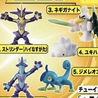 """Pokemon Mini Figure """"Moncolle Box vol.3"""" Japan"""