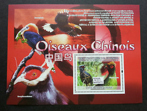 [SJ] Guinea Chinese Birds 2008 China Hornbill Pheasant Kingfisher (ms) MNH