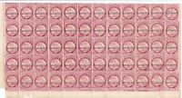 "T34) Tasmania 1879 Postal Fiscals 2/6d George & Dragon ovpt ""Reprint"" ½ sheet"