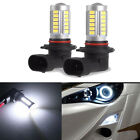 2x 9006 HB4 6000K White 5630 33 SMD LED 12V Auto Car Fog Light Bulbs Driving
