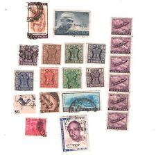INDIA 1964 TO 1971 ASOKA PILLAR,  GANT JET STRIP OF 8, COUNTRY MOTFS X 21 STAMPS