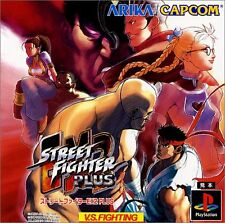 PS1 Street Fighter EX2 Japan PS PlayStation 1 F/S