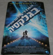 HITCHHIKER'S GUIDE TO THE GALAXY Orig Rare Israeli Promo Movie Poster 2005