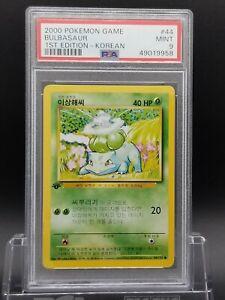 PSA 9 MINT Bulbasaur Base Set 1st Edition KOREAN Pokemon Card 44/102
