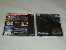 PC ENGINE SUPER RAIDEN CD ROM 2 CASE & MANUAL ONLY JAPAN IMPORT HE SYSTEM HUDSON