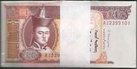 MONGOLIA 20 TUGRIK 2013 P 63 LOTE DE 10 BILLETES
