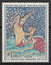 FRANCE TIMBRE NEUF N° 1458  **  L APOCALYPSE TAPISSERIE DU XIV°   TABLEAU