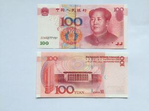 2005 CHINA 100 YUAN MAO CHINESE CURRENCY RMB MONEY BANKNOTE CIRCULATE NM MINT