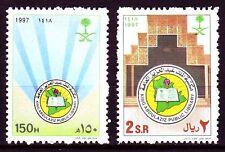 L' Arabie Arabia 1997 ** mi.1288/89 bibliothèque King Abdul Aziz public Library