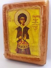 Saint George Neomartyr The Cypriot Ecclesiastical Art Icon