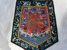 Vintage Antique Chinese Silk Embroidery - Gold thread Phoenix - Rank Badge Style