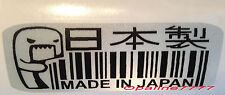 STICKER AUTOCOLLANT REFLECHISSANT MADE IN JAPAN CODE BARRE JDM REFLECTIVE MOTO