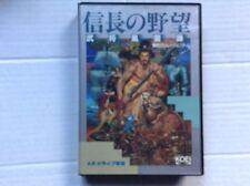 Sega Mega Megadrive Game #retrogaming Nobunaga No Yabou Ntsc J Japan Rpg