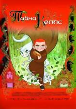 THE SECRET OF KELLS Movie POSTER 11x17 Russian
