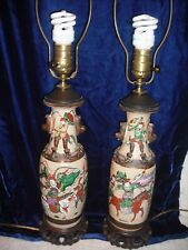 New ListingPair of Chinese porcelain crackle ware multi color vases/lamps