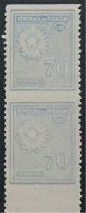 nystamps Paraguay  Stamp Mint Imperf Error       S17x890
