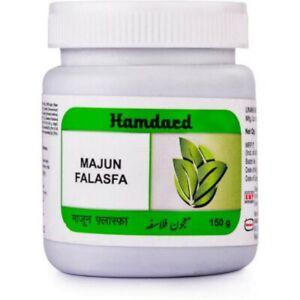 Hamdard Majun Falasfa for Strengthens Kidneys, Bladder, And Nerves Herbal Paste