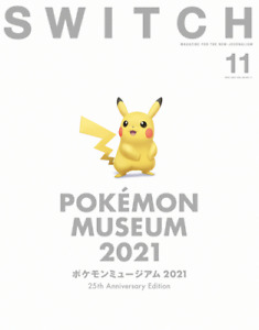 """Japanese magazine SWITCH Vol.39 No.11 Special Feature Pokemon Museum 2021 """"Pre"""""""