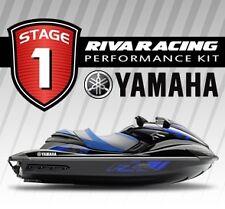 YAMAHA FZ-SVHO STAGE-1 Kit RIVA Power Filter Intake Grate Ride Plate FZR SOLAS