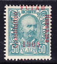 More details for montenegro 1906 sg125ca opt constitutton (double t) on 50h grey-green m/m cat£45