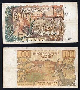 Algeria / Algerie - 100 dinars 1970 BB/VF  A-04