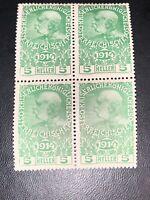 Austria WWI War Charity Stamps 5 Heller Block Of 4 Emperor Frank Josef I MNH