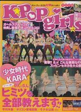 K-POP Girls Japanese Magazine SNSD KARA APINK T-ARA SISTER Secret