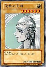 Yu-Gi-Oh! Gyakutenno Megami YAP1-JP005 Ultra Rare JAPANESE