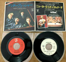 "DAVID BOWIE / QUEEN - UNDER PRESSURE +3 MEGA JAPAN 7""x 2 PROMO ONLY PS-1014 1015"