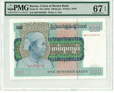 BURMA - UNION BANK 100 KYATS 1976 Pick# 61 PMG: 67 EPQ Superb Gem UNC. (#1628)