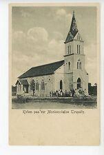 Missionary Church TIRUPATI INDIA Rare German Kirken PC Indian Tirupatty 1900s