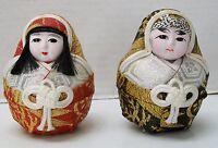 "Wedding Dolls Bride and Groom 3"" Japanese Vintage set of (2)"