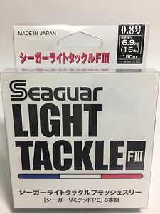 50996) Seaguar LIGHT TACKLE FLASH III 8 Braided PE Line #0.8(15lb/6.9kg) 150m