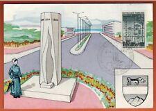 1964 - FDC CARTE 1°JOUR - RESISTANCE-DEPORTATION - OBL.PARIS - TIMBRE Yt.1407