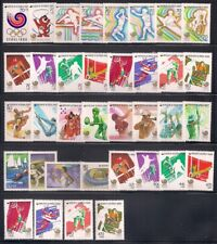 Korea 1985-88 Sc # B19-B54 Seoul Olympic Complete set Mnh (41686)