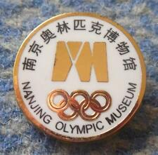 NANJING OLYMPIC MUSEUM PIN BADGE