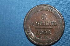 Original Russland 5 Kopeken Alexander I. 1802 Kupfer Erhaltung s. Bilder RAR!