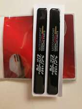 Honda Mugen Power Decal Sticker Rearview Mirror Anti-collision Edge Protector UK