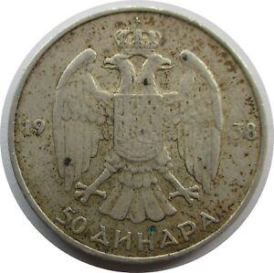 Yugoslavia 50 Dinar 1938, Silver