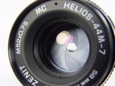 MC HELIOS 44M-7 2/58 Professionally adapted for Nikon. Infinity. Soviet Biotar