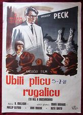 1962 Original Movie Poster To Kill a Mockingbird Harper Lee Gregory Peck Megna